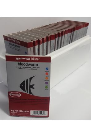 Gamma Bloodworm - Bulk Buy 20 Packs